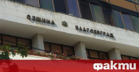 Екшън се разигра пред сградата на община Благоевград преди минути.