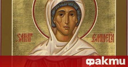 На 30 май Православната църква почита паметта на Света Емилия