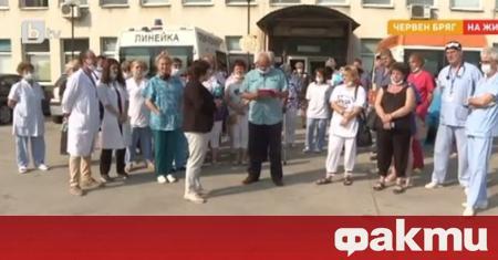 Персоналът на болницата в Червен бряг излиза на протест в