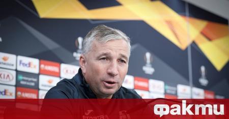 Треньорът на румънския Клуж - Дан Петреску, направи доста откровено