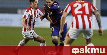 Атлетик (Билбао) победи Барселона във финала за Суперкупата на Испания