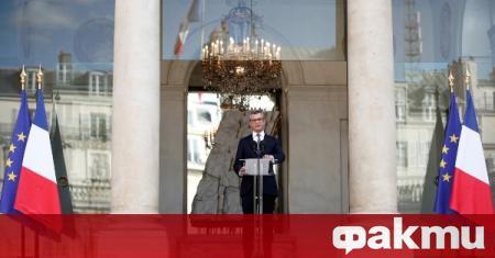 Новият премиер на Франция обяви състава на правителството, съобщи France