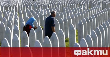 На 11 юли босненските мюсюлмани почитат паметта на жертвите на