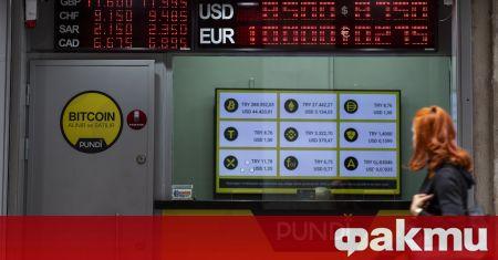 Турската валута отчете нов срив днес, съобщи агенция Анадола. Това