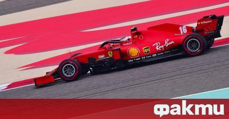 Преживяното от Ферари през сезон 2020 направи отбора по-силен, заяви