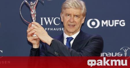 Арсен Венгер е отказал предложението на ръководството на испанския футболен