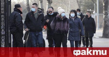 Властите в Китай съобщиха, че на 13 януари е бил