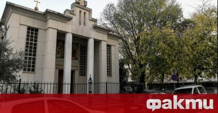 Задържаният заподозрян за нападението срещу православния свещеник в Лион е