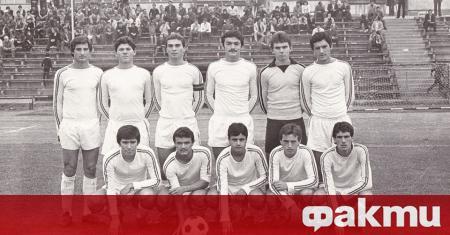 На този ден преди 40 години едно незабравимо футболно поколение
