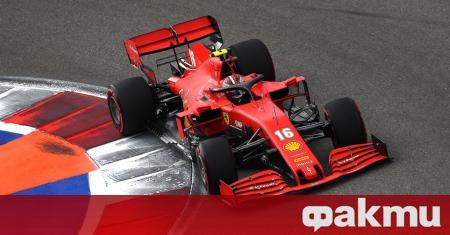 Ферари ще е с нов дифузьор този уикенд в Португалия