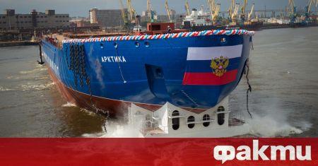"""Новият руски атомен ледоразбивач """"Арктика"""" завърши първата си мисия, като"""