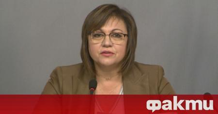 Кандидатирам се за председател на БСП, ще ме замества Владимир