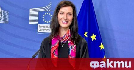 """Българският еврокомисар Мария Габриел даде старт на новото приложение """"Еразъм+"""""""