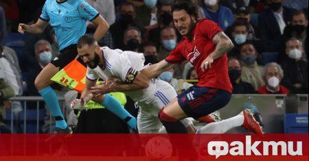 Реал Мадрид изпусна безброй положения в домакинството си на Осасуна,