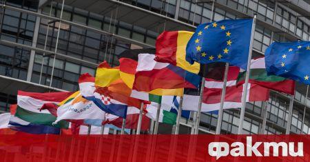 ЕС обяви, че няколко държави имат десетдневен срок, за да