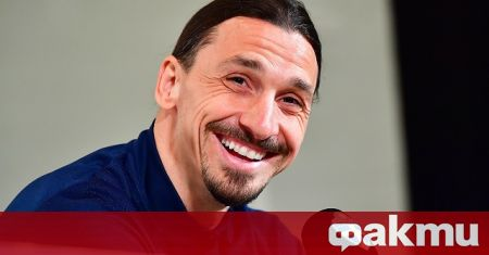 Отборът Милан официално обяви, че голмайсторът на тима Златан Ибрахимович