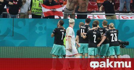 Тимът на Австрия победи този на Северна Македония с 3:1