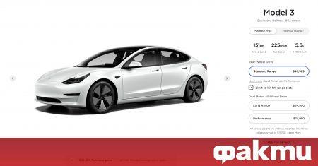 Интересна версия на Tesla Model 3 се появи на официалния