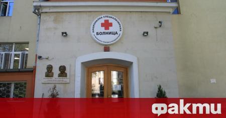 Работещите в Националната специализирана болница за физикална терапия и рехабилитация