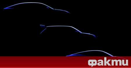 Alpine обяви, че ще представи три нови модела през следващите