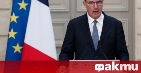 Франция обяви максимална степен на готовност за цялата страна, съобщи
