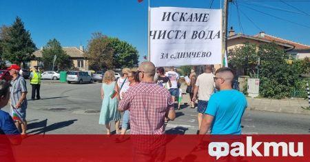 Протест на пътя към Южното Черноморие. Жителите от с. Маринка