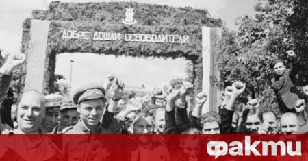 На 9 септември 1944 г. в София е извършен преврат.