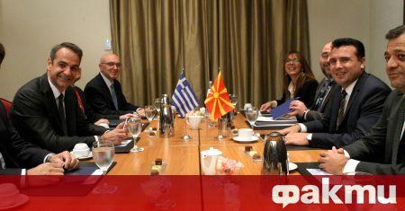 Гърция призова Северна Македония да спази всички договорености от Преспанското
