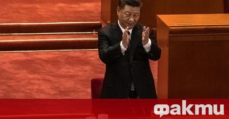 Президентът на Китай Си Дзинпин заяви в петък, че Китай