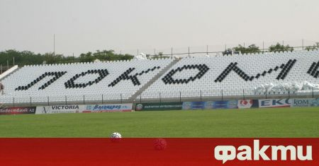 Община Пловдив издаде разрешение за строеж за доизграждането на стадион