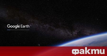 Google представи нова функция в своята платформа Earth, която позволява