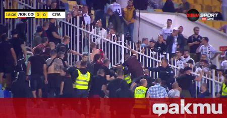 След малко повече от четвърт час феновете столичните на Локомотив