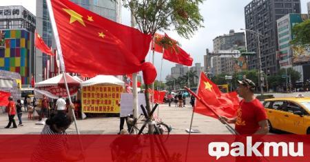 Външното министерство на Китай обяви, че уважава решението на руските