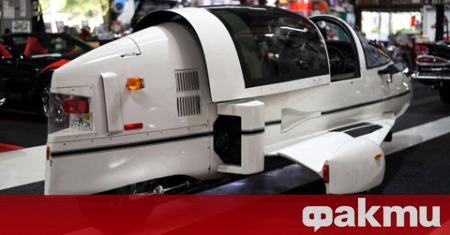 Автокъща от Флорида предлага рядък Pulse Autocycle, от който между