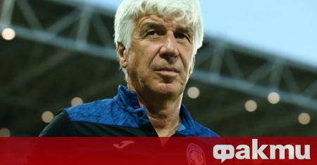 Старши треньорът на Аталанта Джан Пиеро Гасперини сподели мнението си