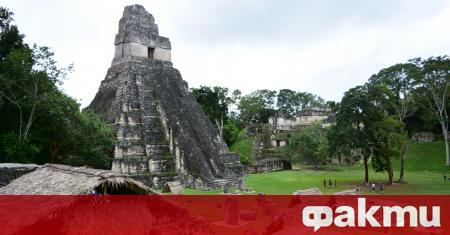 Учени разкриха как древните маи са успявали да съхраняват чиста