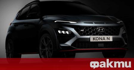 Преди няколко месеца от Hyundai разпространиха снимки на които се