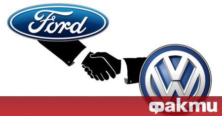 Ford и Volkswagen се договориха да сформират глобален производствен алианс