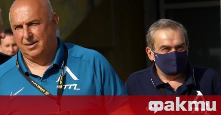 Левски започна подготовка преди старта на новия сезон в efbet
