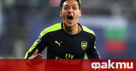 Приказката на Месут Йозил в Арсенал приключи и от утре