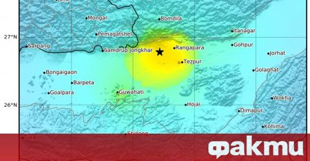 Силно земетресение удари провинция Асам в североизточната част на Индия
