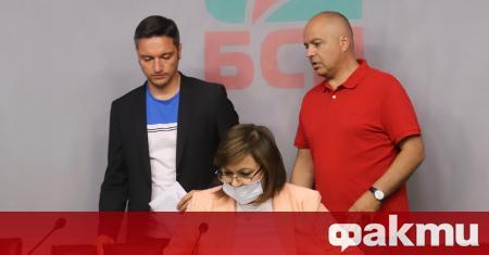 """""""Когато Корнелия Нинова бе избрана за председател на БСП, бях"""