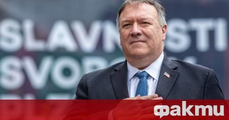 Американският държавен секретар започна своята обиколка в Европа, съобщи FOX