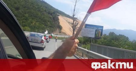 Протестиращи от Благоевград карат с 50 км. в час по