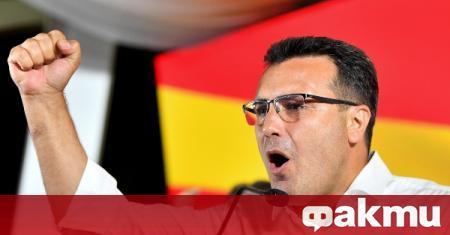 Социалдемократите обявиха стартиране на преговори за коалиция, съобщи Нова Македония.