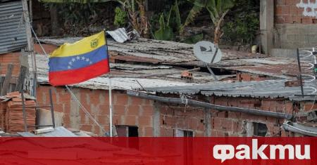 Държавният глава на Венецуела Николас Мадуро обяви повишаване на цената