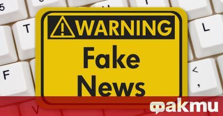 Свързана с Кремъл операция за дезинформация в социалните медии, която