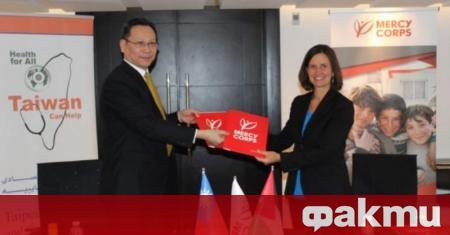 Икономическият и културен офис на Тайпе в Йордания и базираната