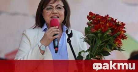 БСП откри предизборната си кампания с голям концерт на сцена