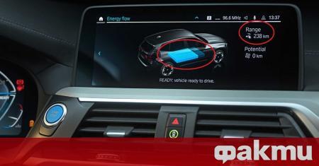 BMW пусна на страницата си във Facebook ново изображение на